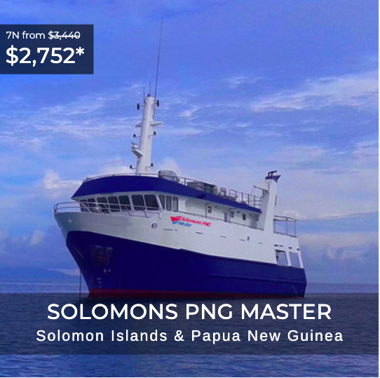 solomon png master